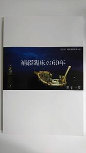 DSC_1902pse4.jpg